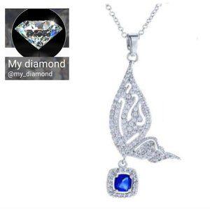 S925 Swarovski Crystals Butterfly Pendant Necklace